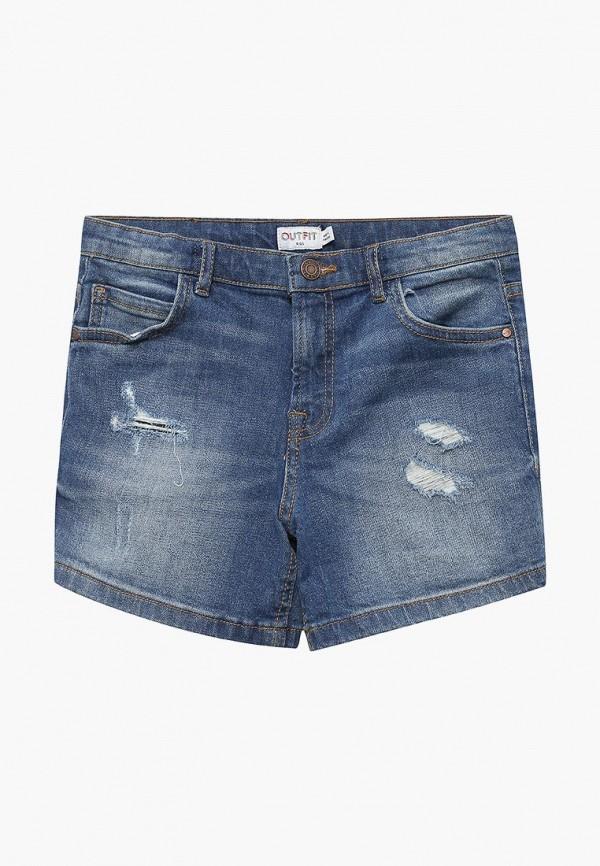 Шорты джинсовые Outfit Kids Outfit Kids OU003EBBQVL3 шорты джинсовые karl lagerfeld kids шорты джинсовые