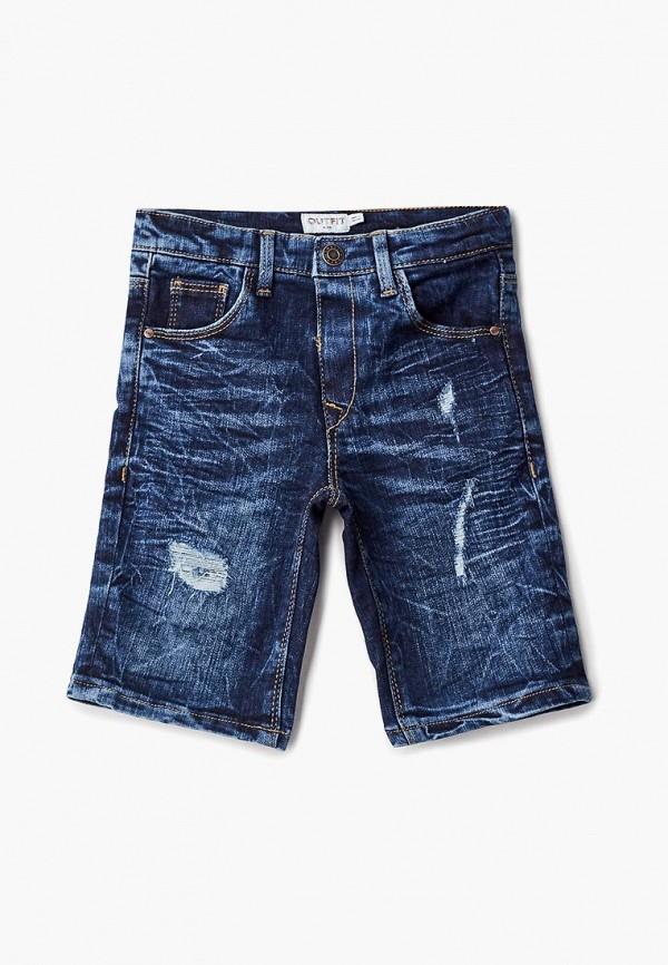 Шорты джинсовые Outfit Kids Outfit Kids OU003EBCEOA7 шорты джинсовые karl lagerfeld kids шорты джинсовые