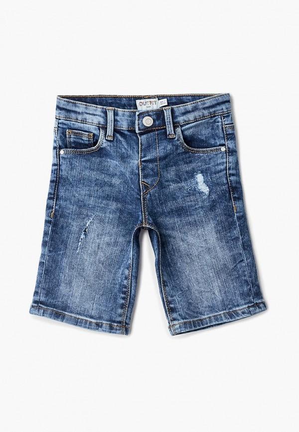 Шорты джинсовые Outfit Kids Outfit Kids OU003EBCEOA8 шорты джинсовые karl lagerfeld kids шорты джинсовые