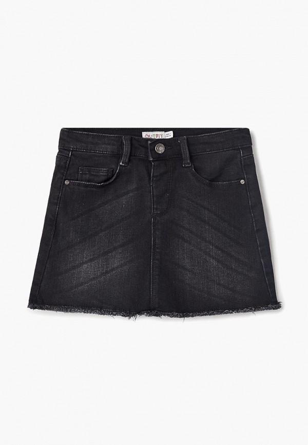 Фото - Юбку джинсовая Outfit Kids черного цвета