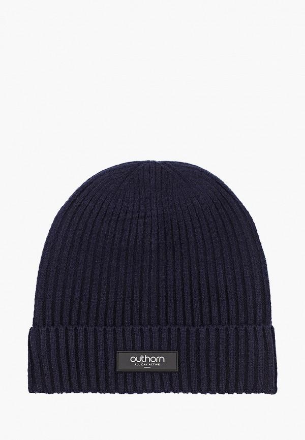 мужская шапка outhorn, синяя