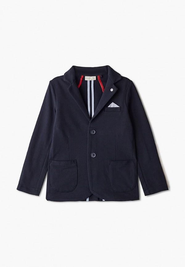 пиджак ovs для мальчика, синий