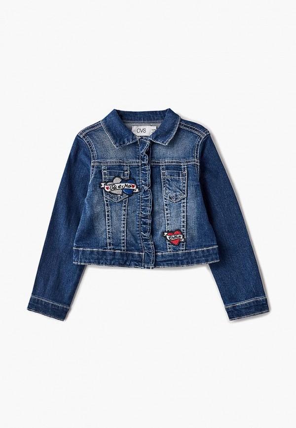 Куртка джинсовая OVS OVS OV001EGCHCI8