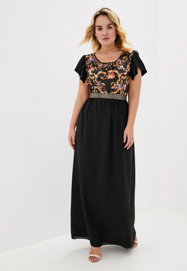 Платье Over Over OV005EWGRUU0