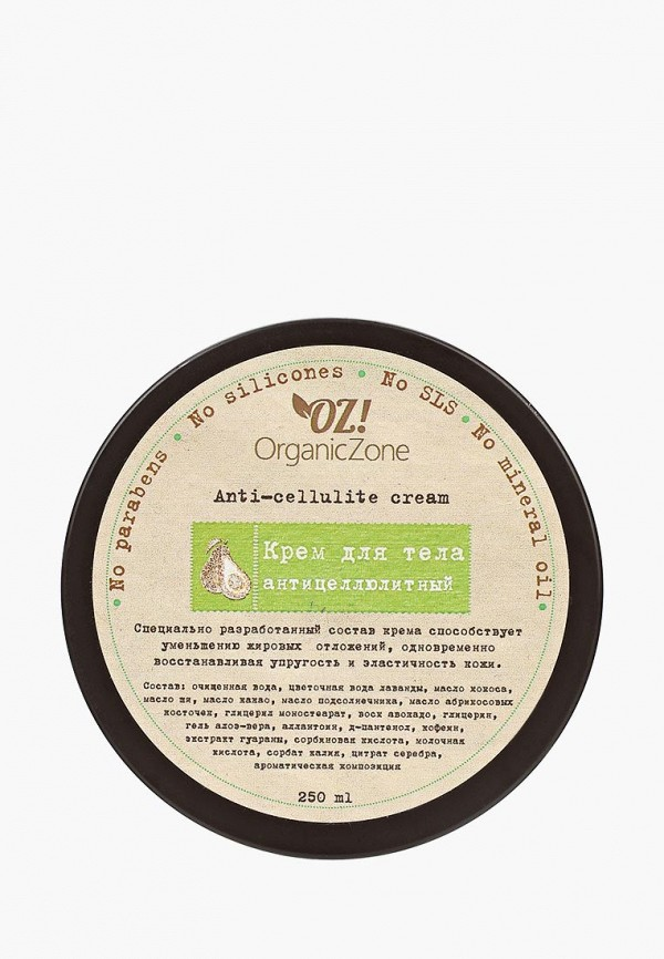 крем для тела oz! organiczone