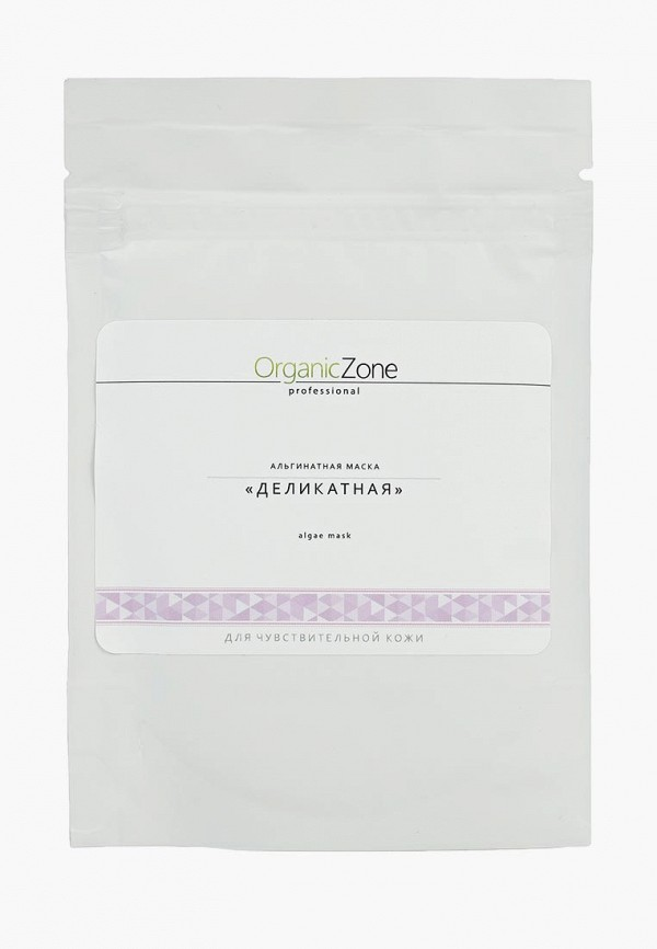 Маска для лица OZ! OrganicZone OZ! OrganicZone OZ001LWCOWH8 acnefree severe maximum strength repair lotion 10% benzoyl peroxide 2 x 2 oz 4 oz