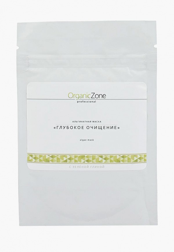 Маска для лица OZ! OrganicZone OZ! OrganicZone OZ001LWCOWI1 acnefree severe maximum strength repair lotion 10% benzoyl peroxide 2 x 2 oz 4 oz