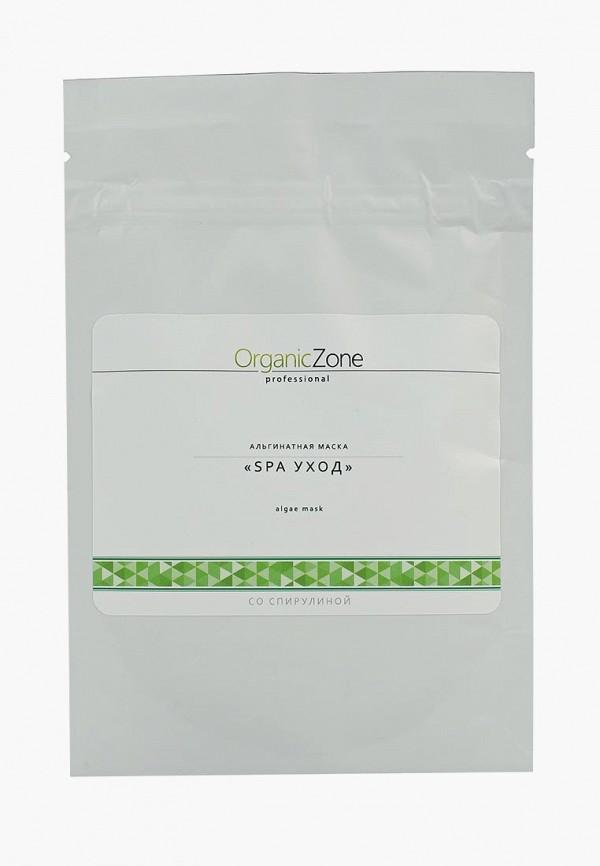 Маска для лица OZ! OrganicZone OZ! OrganicZone OZ001LWCOWI2 бальзам для волос oz organiczone oz organiczone oz001lwcowj2