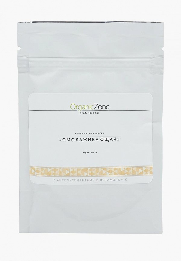 Маска для лица OZ! OrganicZone OZ! OrganicZone OZ001LWCOWI3 acnefree severe maximum strength repair lotion 10% benzoyl peroxide 2 x 2 oz 4 oz