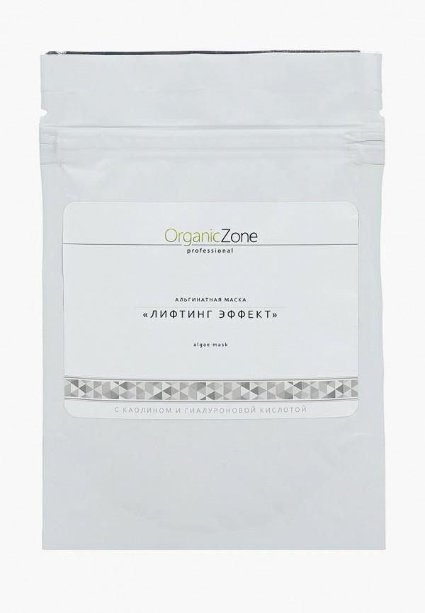 Маска для лица OZ! OrganicZone OZ! OrganicZone OZ001LWCOWI4 сыворотка для лица oz organiczone oz organiczone oz001lwcowk8