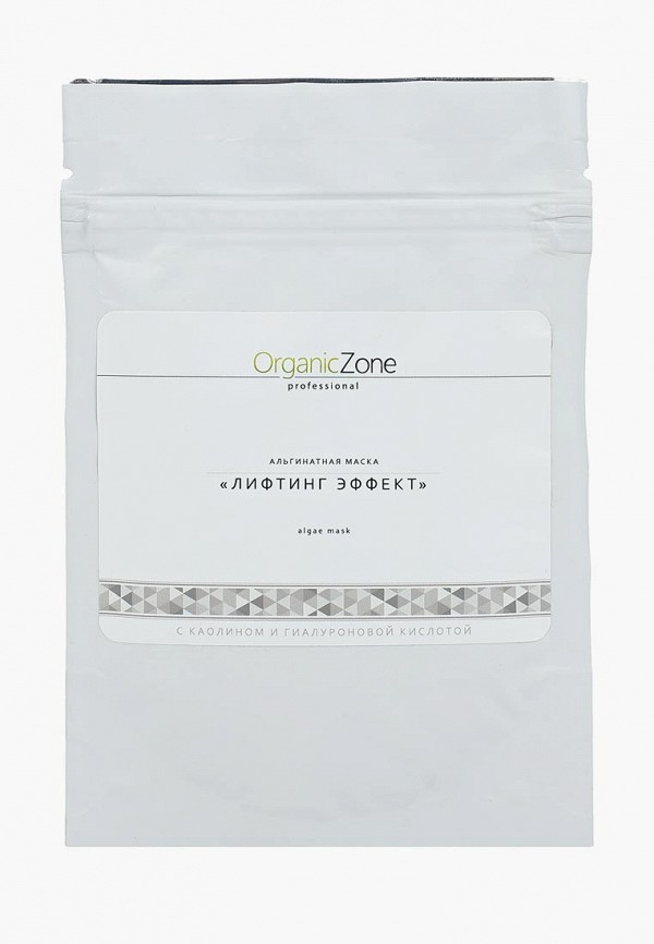 Маска для лица OZ! OrganicZone OZ! OrganicZone OZ001LWCOWI4 крем для тела oz organiczone oz organiczone oz001lwcowf4