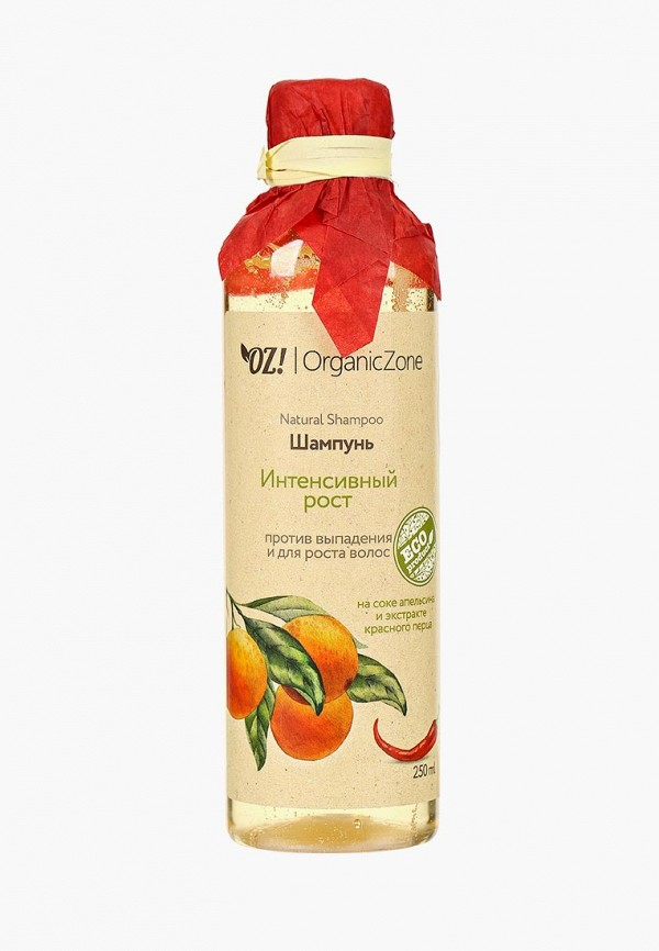 Шампунь OZ! OrganicZone OZ! OrganicZone OZ001LWCOWI7 acnefree severe maximum strength repair lotion 10% benzoyl peroxide 2 x 2 oz 4 oz