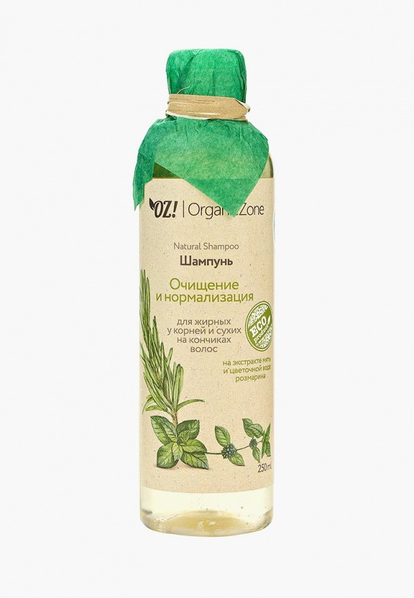 Шампунь OZ! OrganicZone OZ! OrganicZone OZ001LWCOWI9 acnefree severe maximum strength repair lotion 10% benzoyl peroxide 2 x 2 oz 4 oz