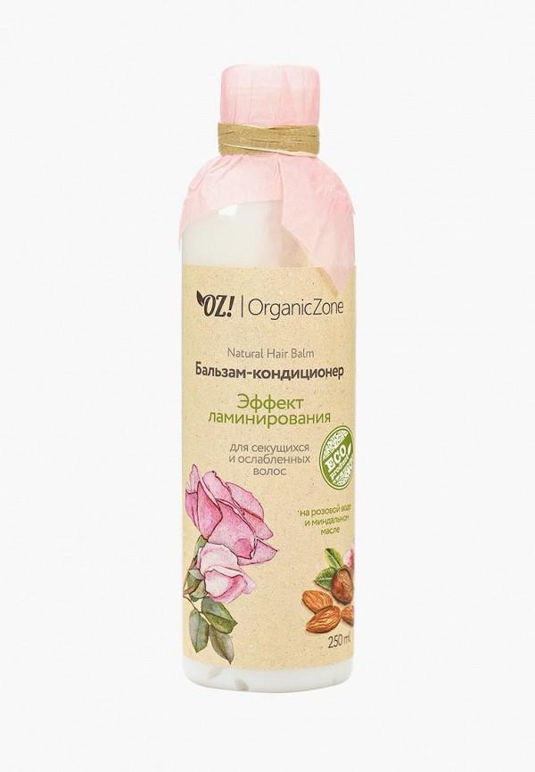 Бальзам для волос OZ! OrganicZone OZ! OrganicZone OZ001LWCOWJ3 dysprosium metal 99 9% 5 grams 0 176 oz