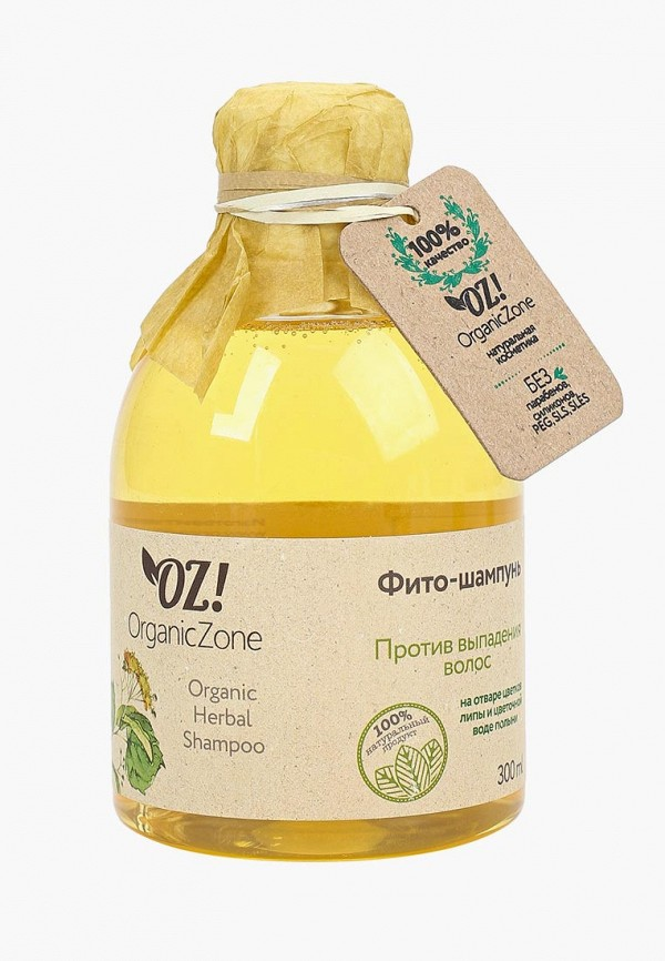 Шампунь OZ! OrganicZone OZ! OrganicZone OZ001LWCOWJ7 acnefree severe maximum strength repair lotion 10% benzoyl peroxide 2 x 2 oz 4 oz