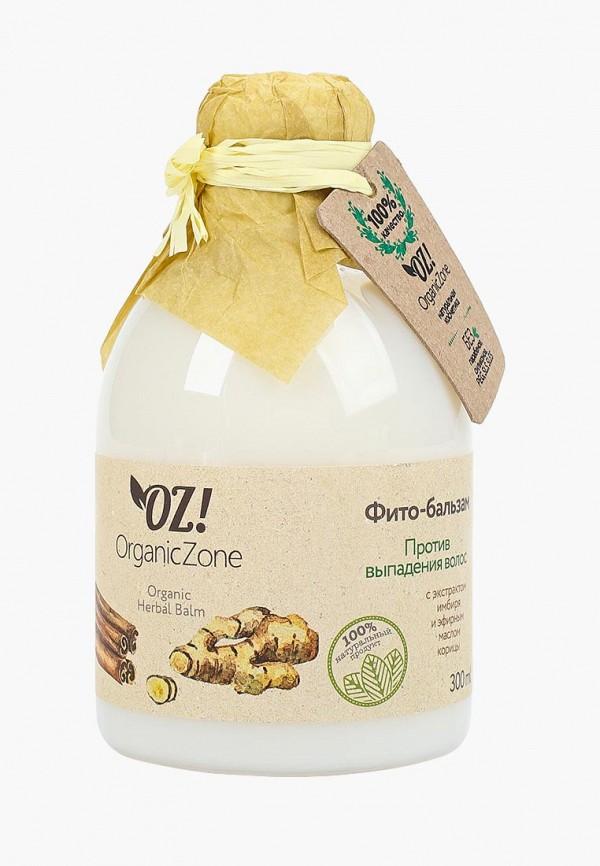 бальзам oz! organiczone