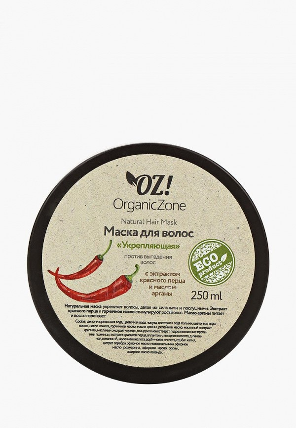 Маска для волос OZ! OrganicZone OZ! OrganicZone OZ001LWCOWK0 маска для лица oz organiczone oz organiczone oz001lwcowi4