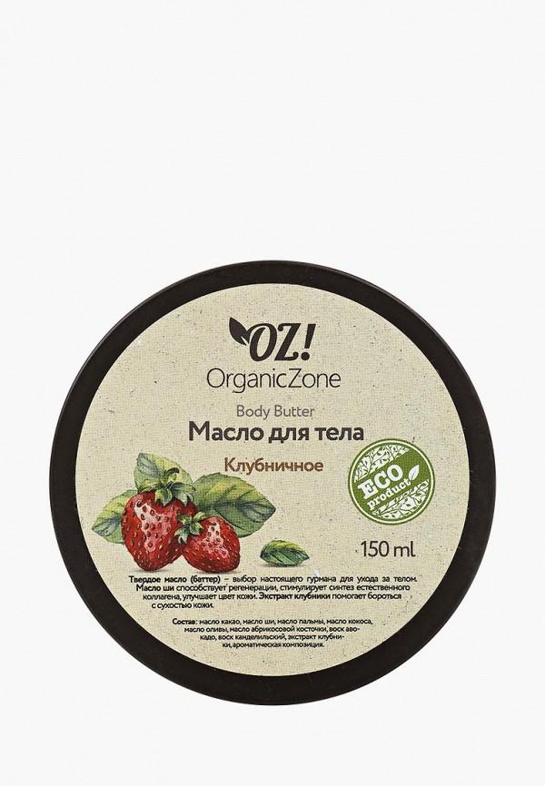 масло oz! organiczone