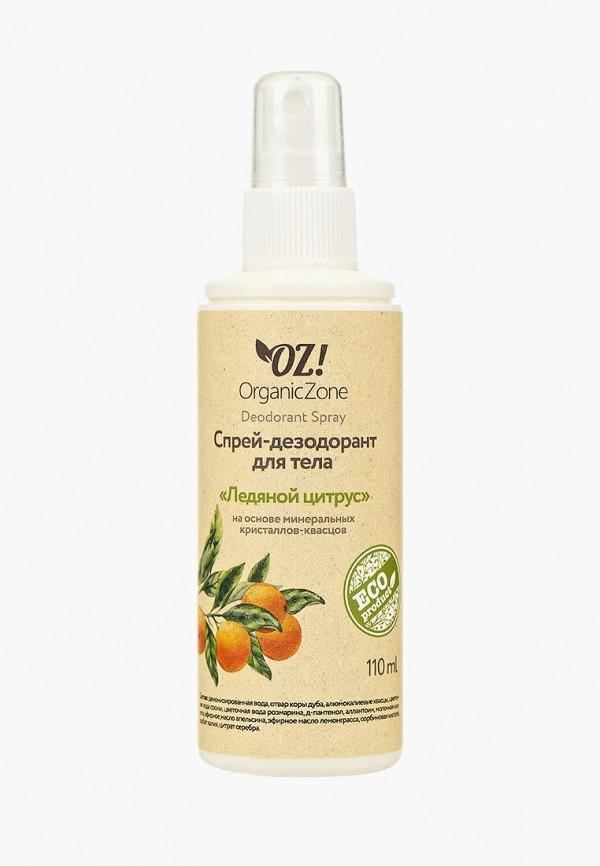 женский дезодорант oz! organiczone
