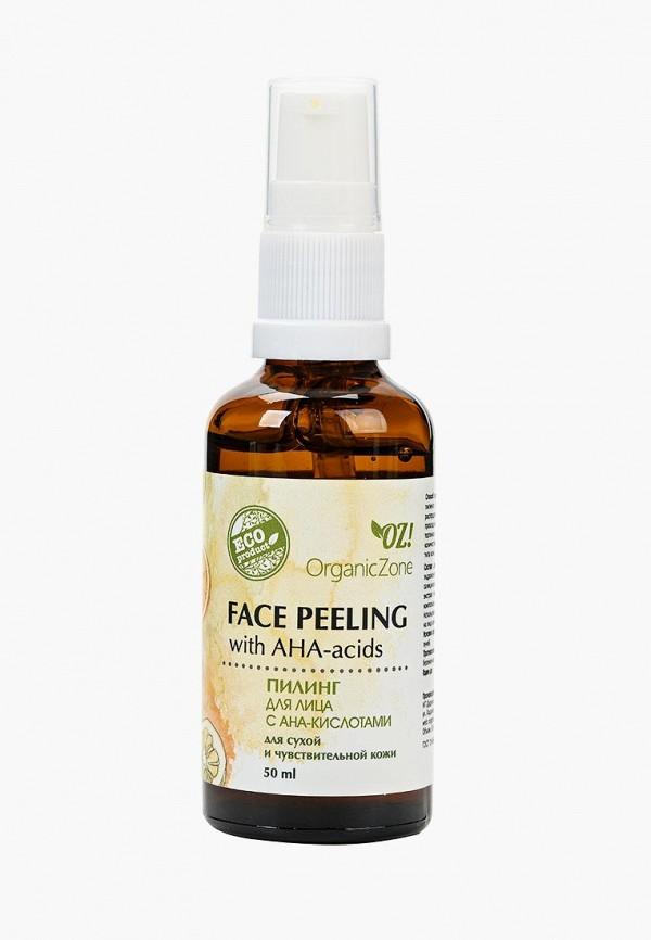 пилинг oz! organiczone