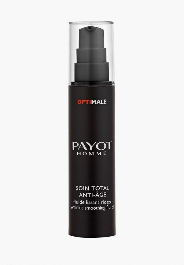 мужская сыворотка payot