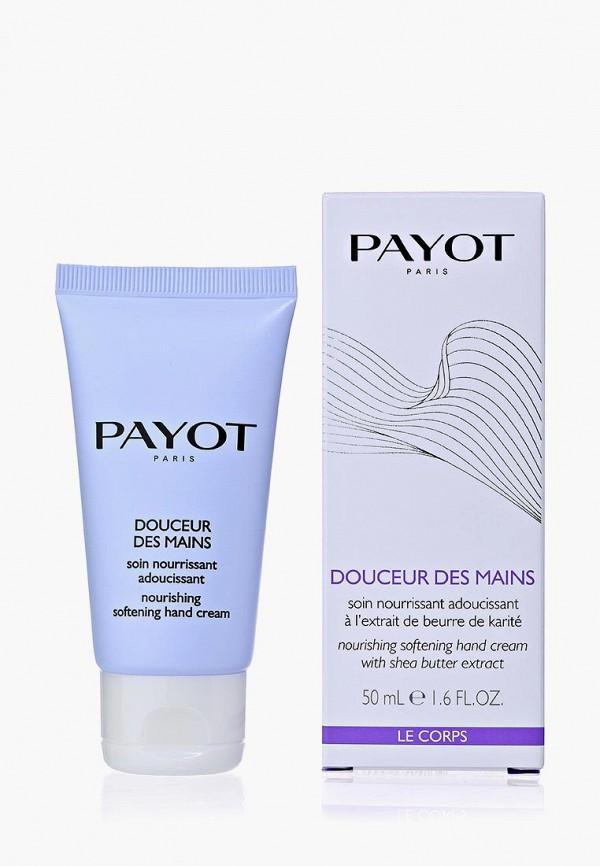 Крем для рук Payot Payot PA003LWAOE71 payot регулирующий крем payot expert purete creme purifiante 0065090397 50 мл