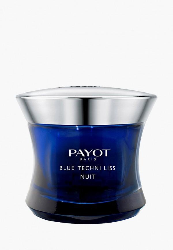 Крем для лица Payot Payot PA003LWHMLL5 lipikar крем для лица