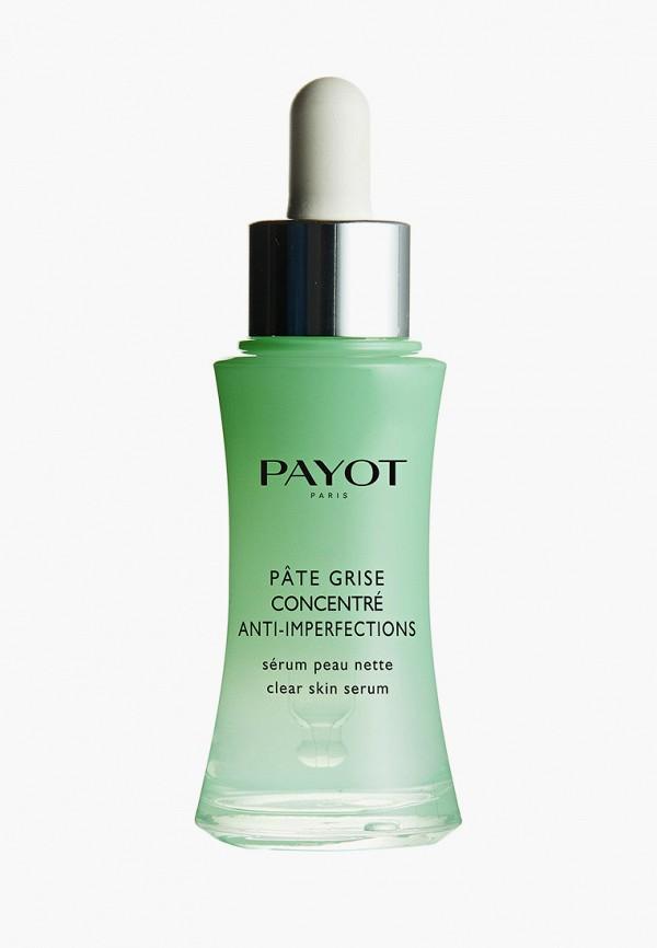 Сыворотка для лица Payot Payot PA003LWHMLP0 payot elixir ideal