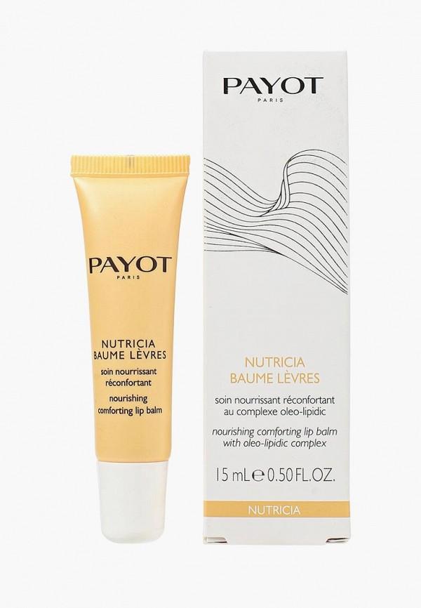 Бальзам для губ Payot Payot PA003LWIMG66 payot hydra 24 увлажняющий бальзам стик для губ 4 мл