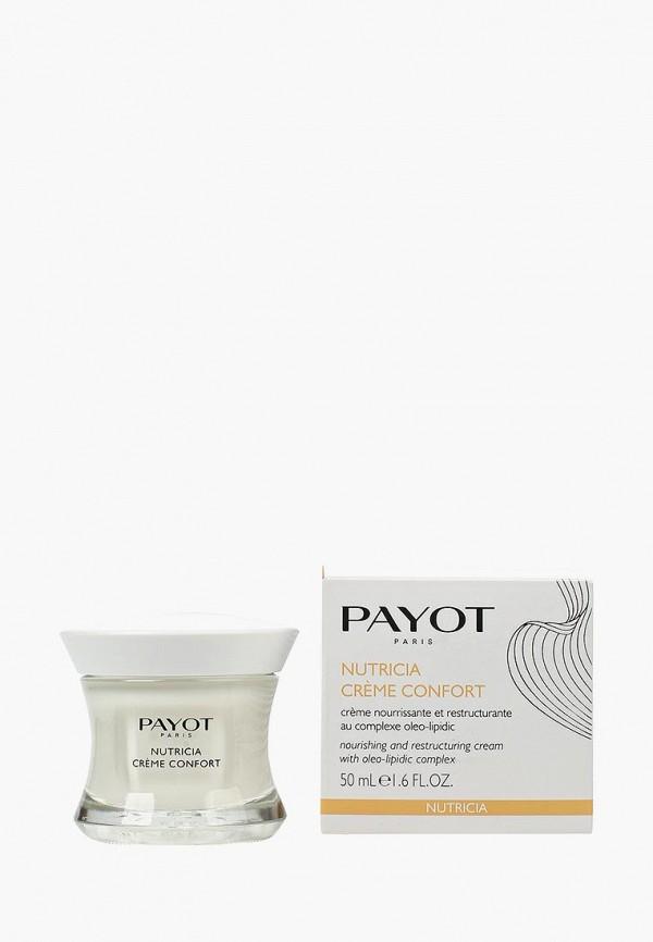 питательный крем для лица payot