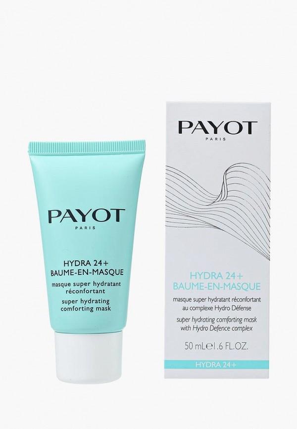 Маска для лица Payot Payot PA003LWJNV74 пенка для умывания payot payot pa003lwrfd31