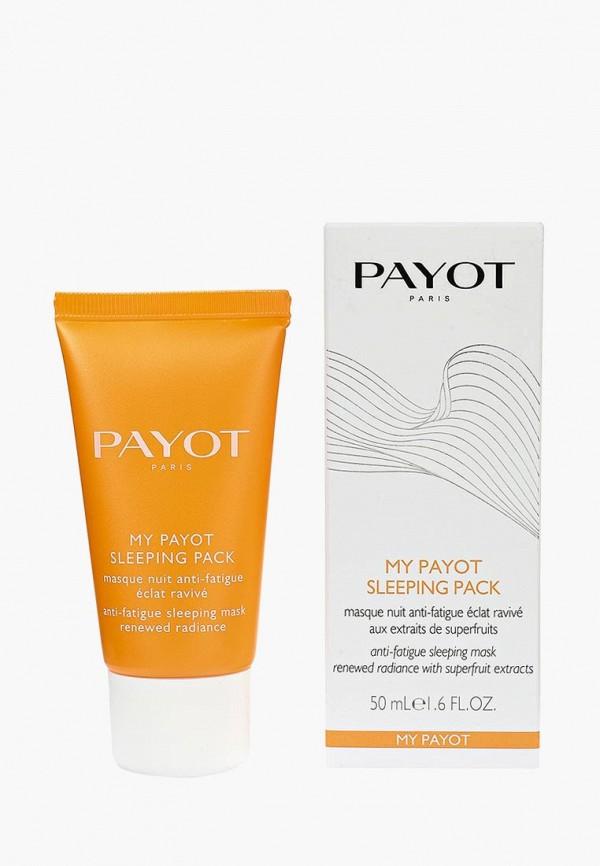 Маска для лица Payot Payot PA003LWNUK34 маска для лица ночного действи payot маска для лица ночного действи