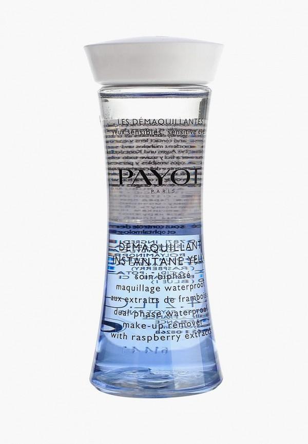 женская жидкость для снятия макияжа payot