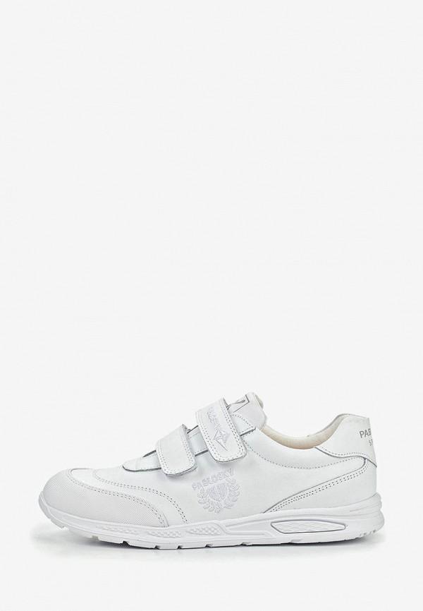 кроссовки pablosky для мальчика, белые
