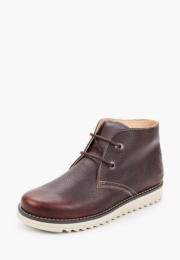 Ботинки для мальчика Pablosky 598293 Фото 2