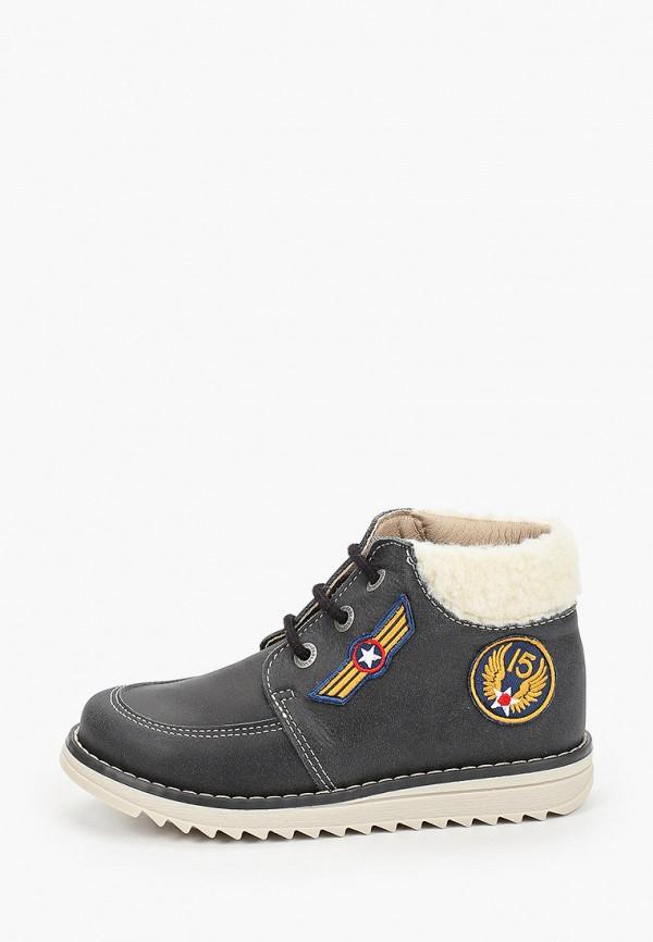 ботинки pablosky для мальчика, серые