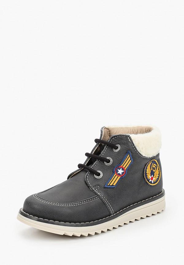 Ботинки для мальчика Pablosky 598414 Фото 2