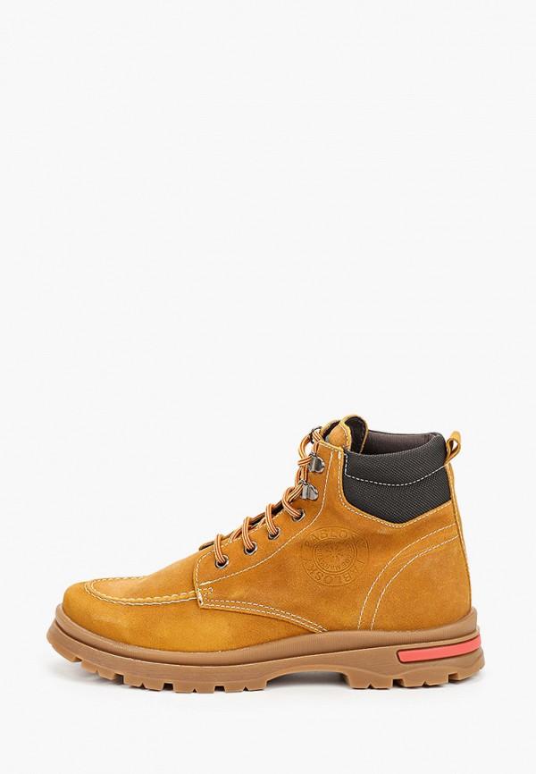 ботинки pablosky для мальчика, желтые