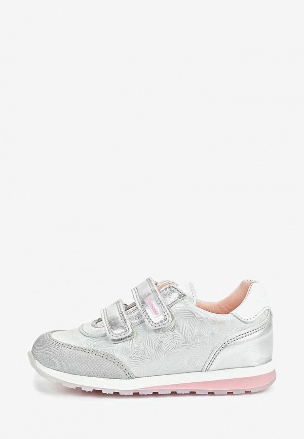 кроссовки pablosky для девочки, серебряные
