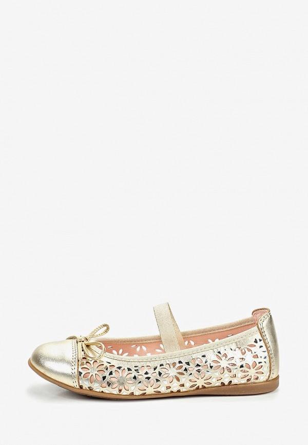 туфли pablosky для девочки, золотые