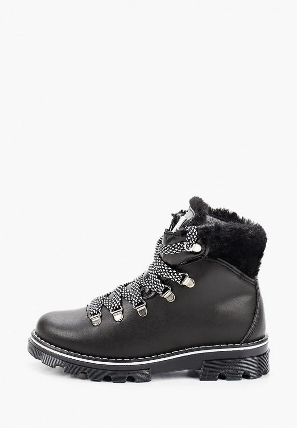 Ботинки для девочки Pablosky 489311