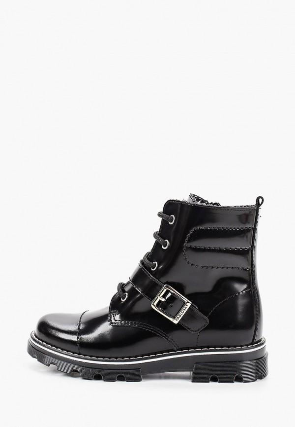 Ботинки для девочки Pablosky 489913