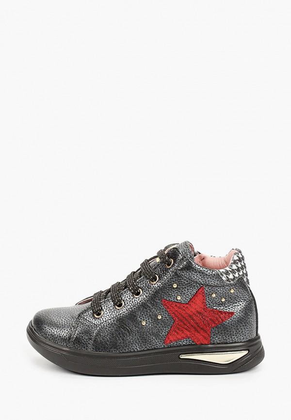 ботинки pablosky для девочки, серые