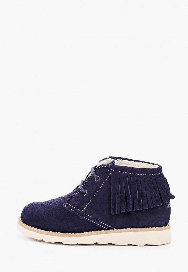 ботинки pablosky для девочки, синие