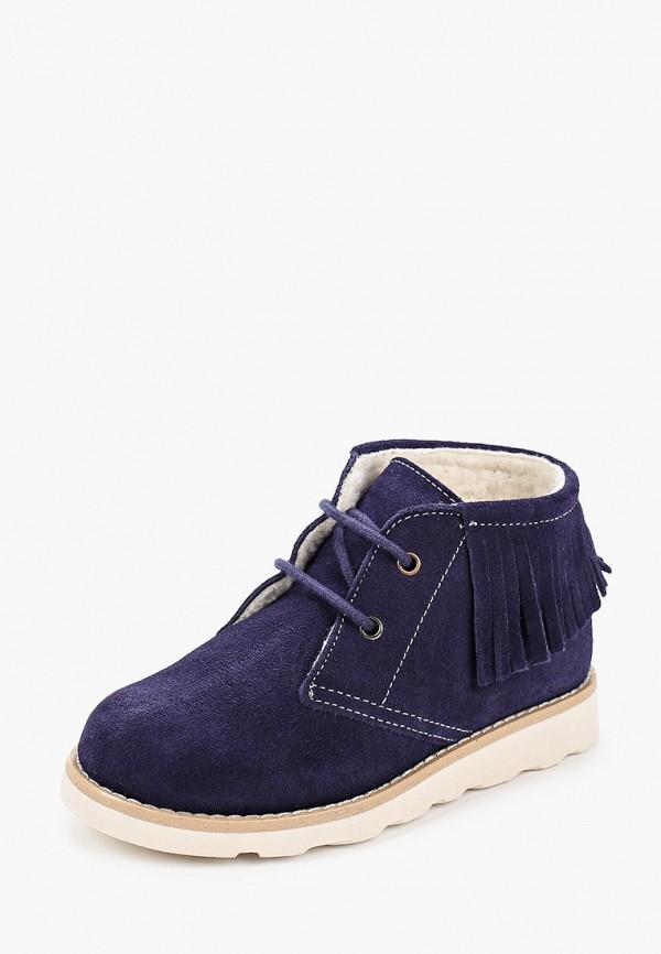 Ботинки для девочки Pablosky 492426 Фото 2