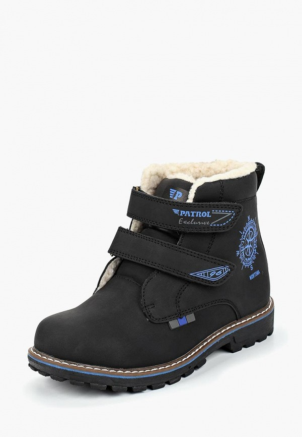 ботинки patrol для мальчика, синие