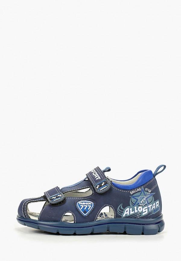 сандалии patrol для мальчика, синие