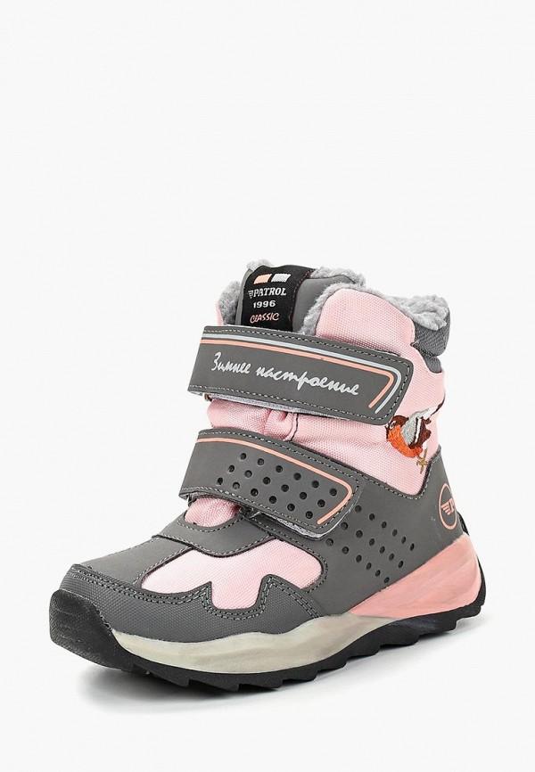 ботинки patrol для девочки, розовые