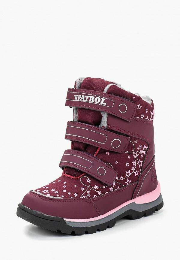 ботинки patrol для девочки, фиолетовые