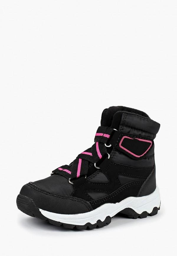 Ботинки для девочки Patrol 988-130PIM-19w-8/04-1